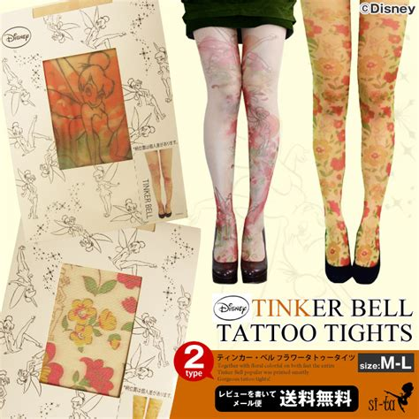 tattoo stockings singapore si ta rakuten ichiba online shop rakuten global market