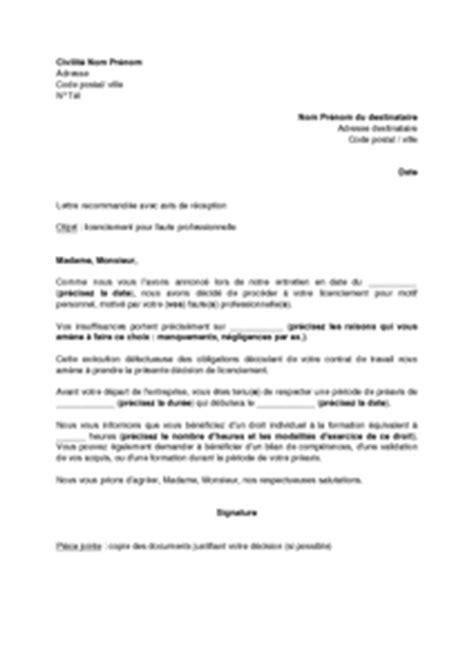 Exemple De Lettre Licenciement Pour Faute Grave Lettre Licenciement Faute Grave Lettre De Motivation 2017