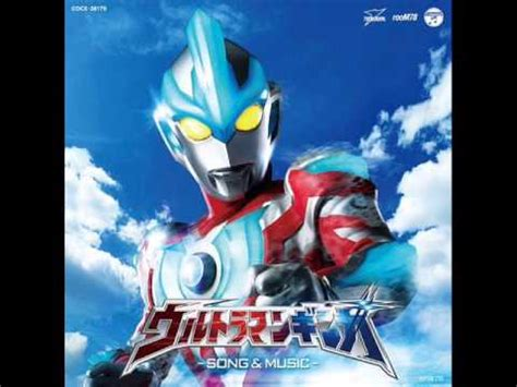 film ultraman mad ultraman ginga ost track 1 ultraman ginga no uta by