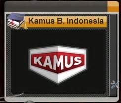 Kamus Besar Bahasa Indonesia Edisi 2 kamus besar bahasa indonesia kbbi ngangsu kaweruh