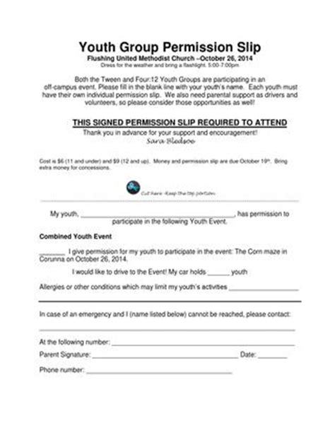 Ordinary Church Youth Group Permission Slip Template #4: Page_1_thumb_large.jpg