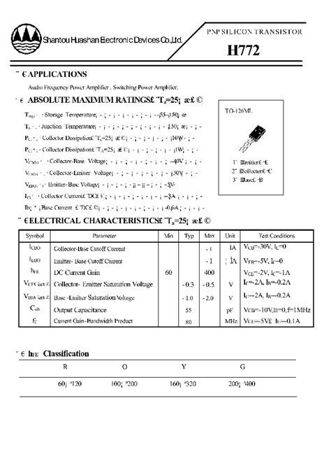 transistor h772 datasheet h772 4636247 pdf datasheet ic on line