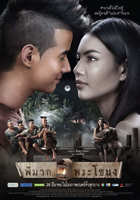 film pee mak phrakanong 2013 rorypnm movie review pee mak phra khanong 2013