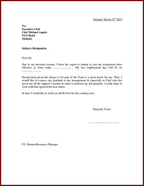 resignation letter format for personal reason letter