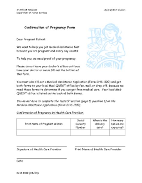 How To Make Pregnancy Papers - easy pregnancy papers fill printable