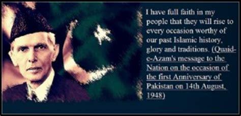 quaid e azam biography in english way to quaid e azam s dream pakistan blogs