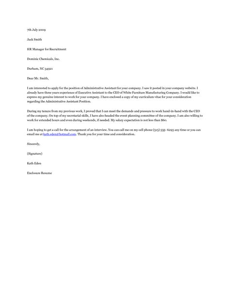 administrative support cover letter for position sle