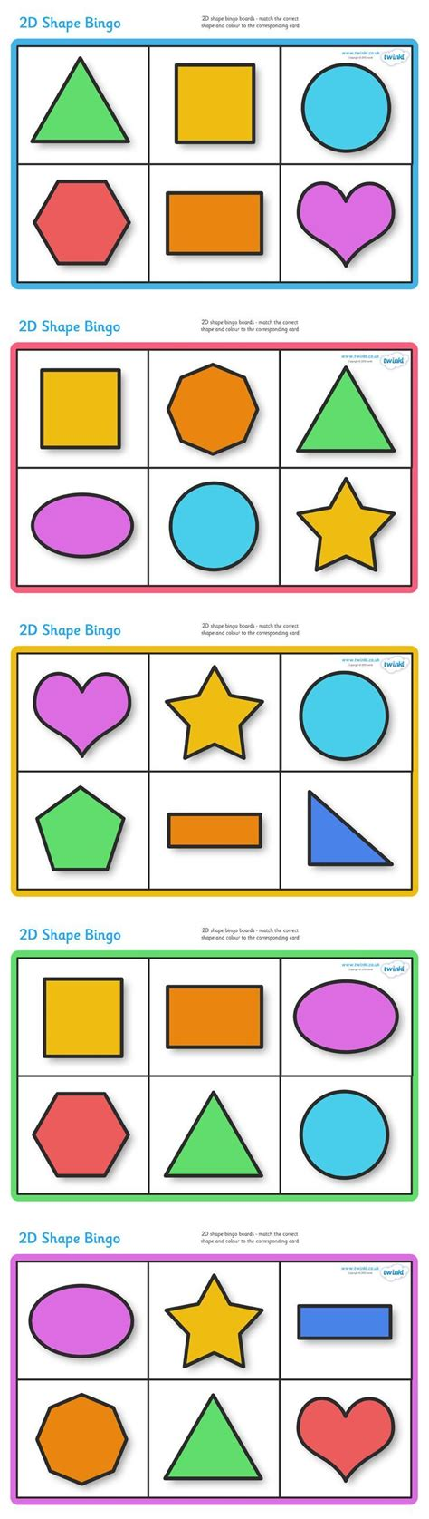 printable game board shapes twinkl resources gt gt 2d shape bingo gt gt classroom printables
