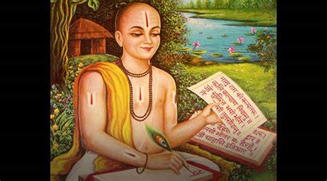 tulsidas in hindi biography in hindi त लस द स ज क द ह अर थ सह त tulsidas ji ke dohe with