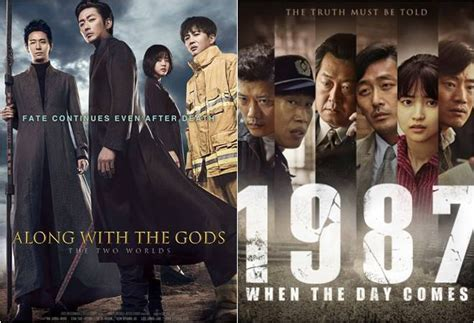 along with the gods the two worlds singapore along with the gods 1987 dominate korean box office
