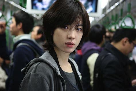 film korea eyes cold eyes asianwiki
