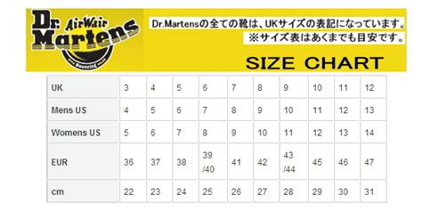 shoe size chart philippines to uk the doc martens sizing fail bryologue