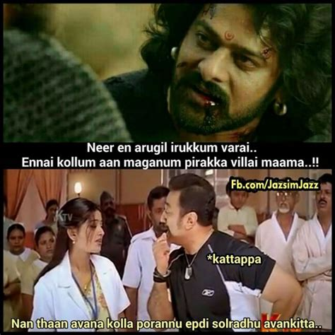 Telugu Movie Memes - prabhas rana daggubati s baahubali 2 memes go viral in
