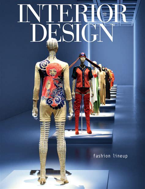 28 home design media kit interior design interior design 2016 archives