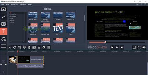 movavi video editing software free download full version movavi video editor 12 1 0 full version