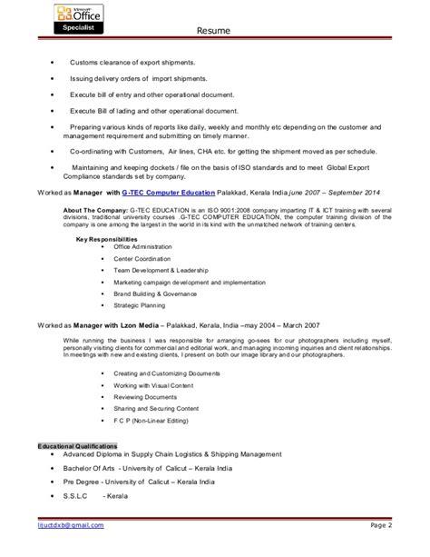 Cbp Marine Interdiction Sle Resume by Cbp Marine Interdiction Sle Resume Technical Cbp Marine Interdiction Sle