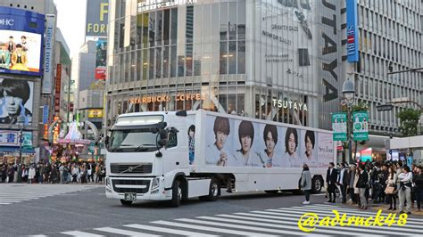 the advertisement truck using the volvo trucks in japan