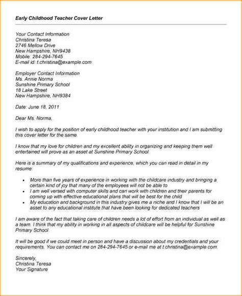 12 early childhood education cover letter sle basic