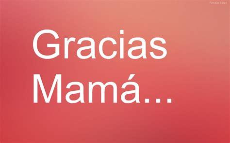 mi mama es la 8448843924 frases para mi mam 225 youtube