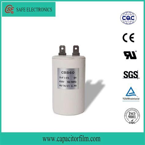 air compressor capacitor cbb60 air compressor cbb60 35uf 250vac capacitor with lead wire buy high quality air compressor