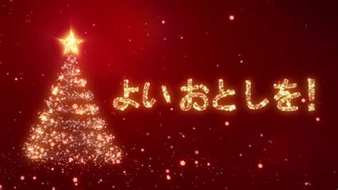 christmas background  bright snow background   words merry christmas