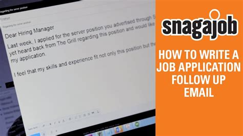 tips part 12 how to write a application follow up email