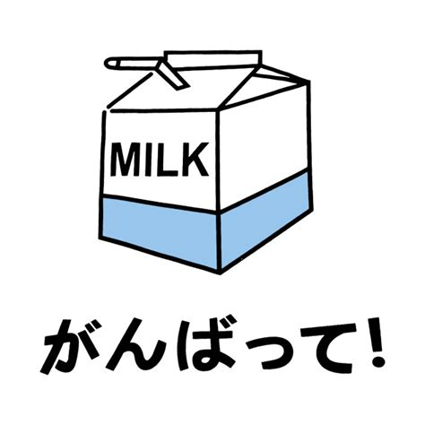 milk design b v milk box milk t shirt teepublic
