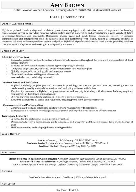 best receptionist resume example livecareer