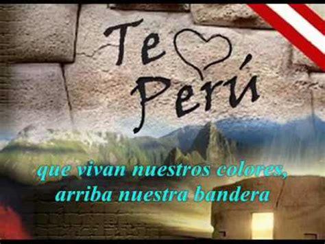 bellas frases de fiestas patrias peruanas para descargar notas de felices fiestas patrias tarjetas de cumplea 241 os