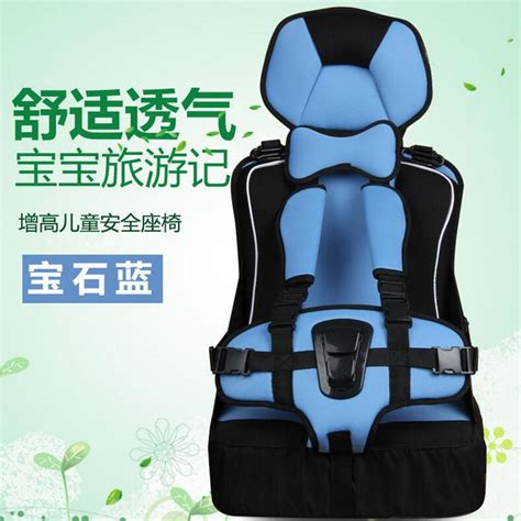 6 point harness car seat 5 point harness booster seat reviews shopping 5