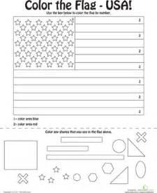 u s flag worksheet education com