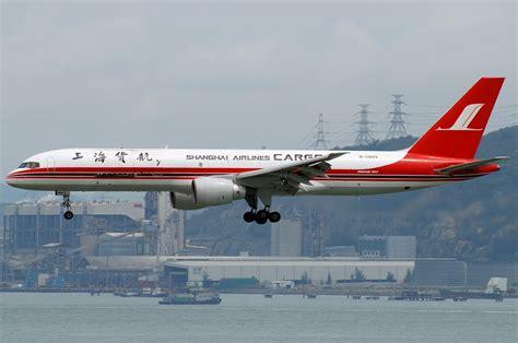 shanghai airlines cargo wolna encyklopedia