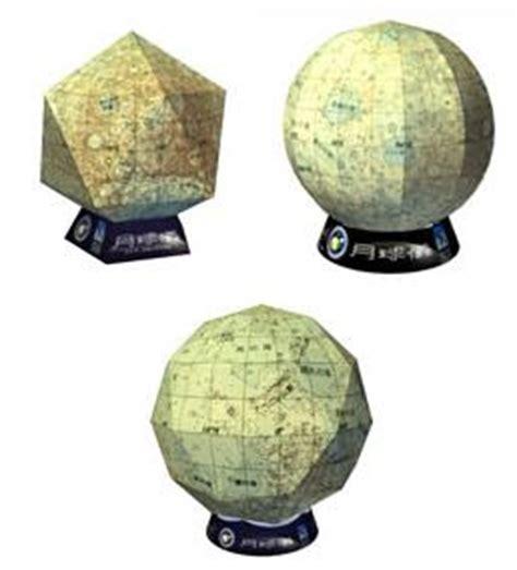 Papercraft Globe - lunar globe papercrafts papercraft paradise