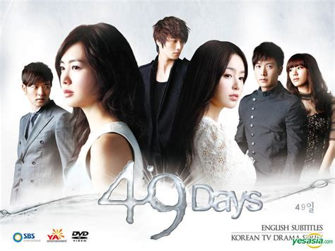 film drama korea maybe love 49 days vs pure love write them all