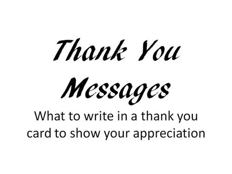 What To Write In Thank You Card For Baby Gift - thank you messages what to write in a card