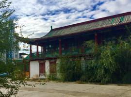 guest houses  ulaanbaatar mongolia