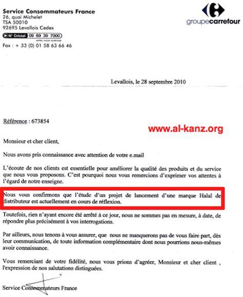 Exemple Lettre De Motivation Carrefour Carrefour Admet Enfin Pr 233 Parer Une Gamme Halal