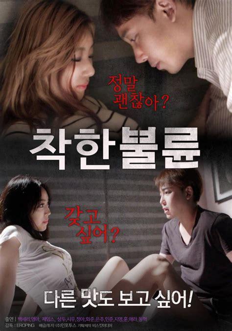 Film Korea 2017 Hot | ask k pop korean movies opening today 2017 05 11 in korea