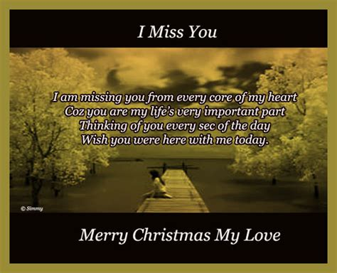 missing    christmas    ecards greeting cards