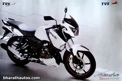 rtr apache new model apache rtr 160 new model white hd