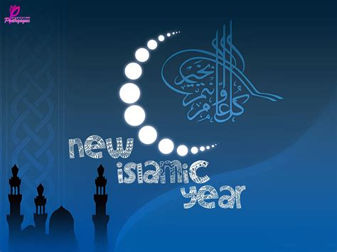 hijri new year s day the poetry and wishes website of the world