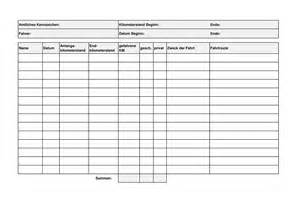 Vorlagen Kostenlos Herunterladen Exel Vorlagen Calendar Template 2016