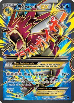 printable pokemon cards xy gyarados ex xy breakpoint tcg card database pokemon com