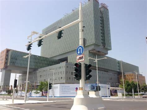 Cleveland Clinic Mba Salary by Cleveland Clinic Abu Dhabi Ex Cleveland Clinic Abu