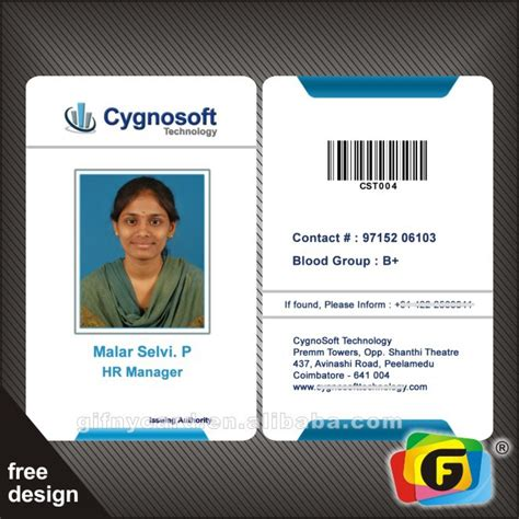 make company id cards image gallery identity card