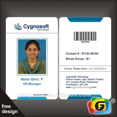 design staff id card حرر التصميم الجدة حجم بطاقة هوية تحمل صورة البطاقات