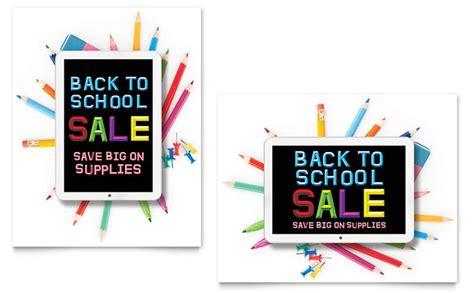 school supplies flyer template design school supplies sale poster template design