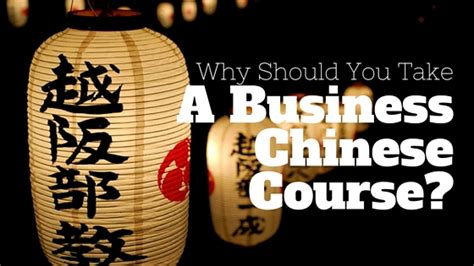 Course On Businesses What You Should by Why Should You Take A Business Course Edge