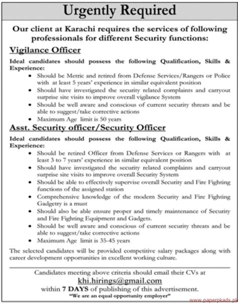paper pattern of vigilance officer vigilance officer and assistant security officers jobs