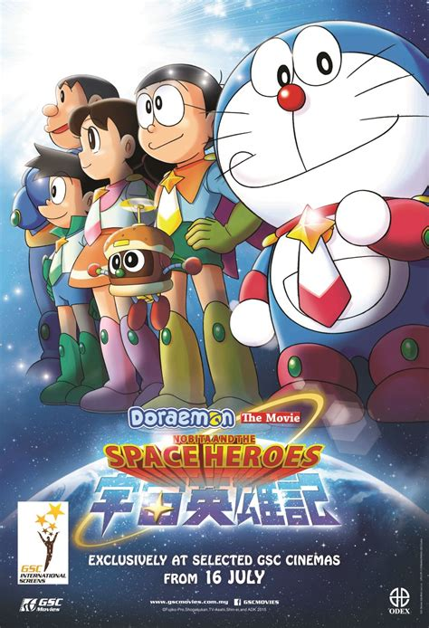 doraemon movie us doraemon the movie nobita and the space heroes gsc